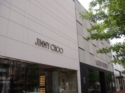 Jimmy Choo Store Front