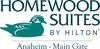 Homewood Suites Anaheim-Main Gate Area Logo